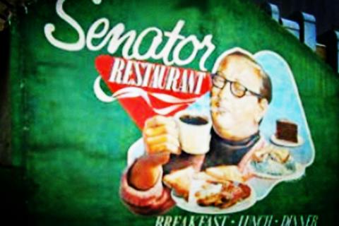 参议院餐厅