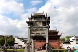 中国状元博物馆