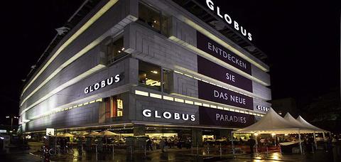 格楼布斯购物中心