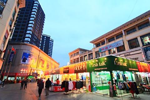 文化路步行街