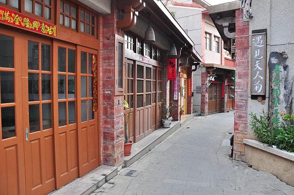 中央老街旅游图片