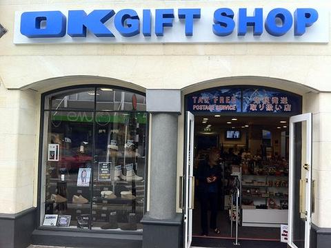 Kiwi Gift Shop旅游景点图片
