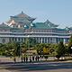 朝鲜国家图书馆