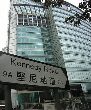 中华人民共和国外交部驻香港特别行政区特派员公署