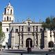 圣胡安施洗者教堂