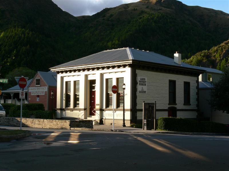 箭镇博物馆