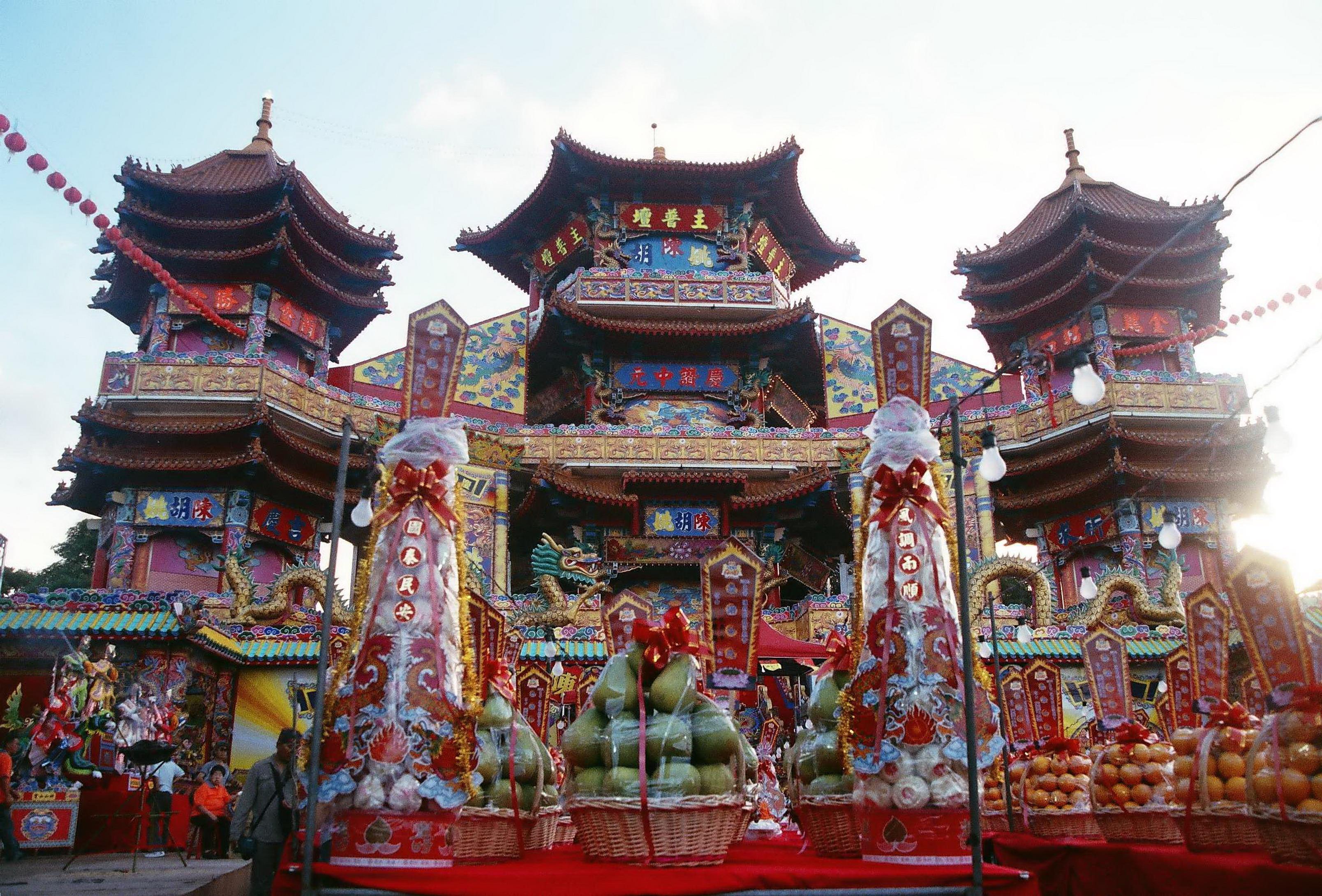 花莲原住民联合丰年祭