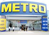 METRO超市