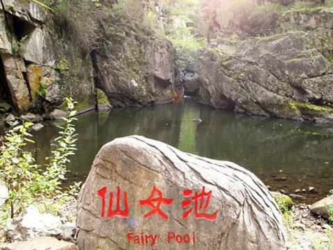 仙女池旅游景点图片