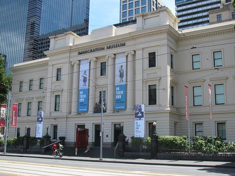 移民博物馆旅游景点图片