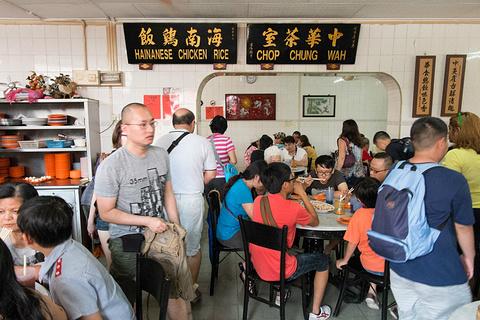 中华茶室(海南鸡饭)旅游景点攻略图