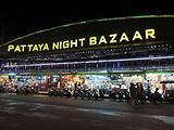 芭提雅夜市