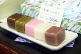 外郎米粉糕 (ういろう)