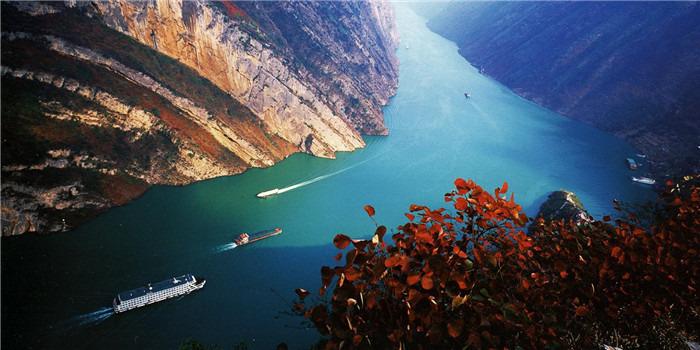 今秋入渝深入游,三峡·龙门·神女峰