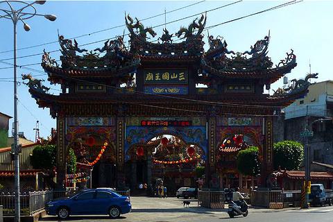 三山国王庙