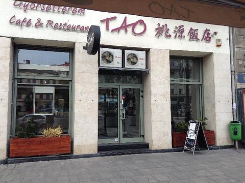 Tao 中国快餐旅游景点图片