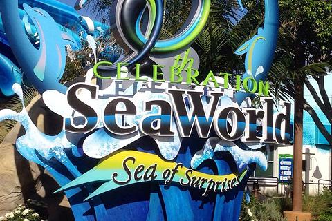 海洋公园动物纪念品