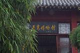 长岛历史博物馆
