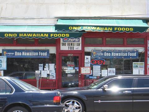 卡帕胡鲁大街旅游景点图片