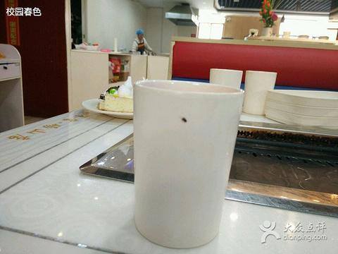 金釜宫自助烤肉火锅城旅游景点图片
