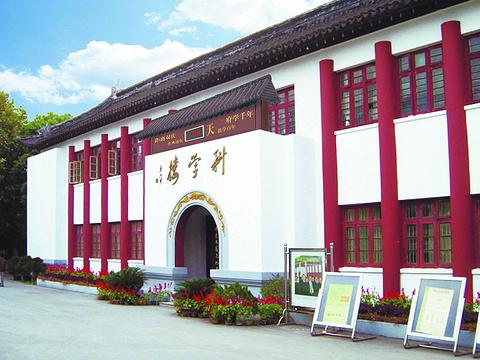 苏州中学旅游景点图片