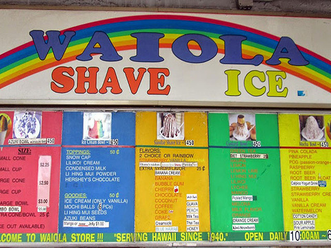 Waiola's Shave Ice旅游景点图片
