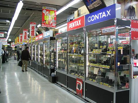 电器数码产品