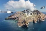地热直升机观光