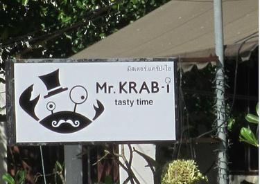 甲米先生餐厅