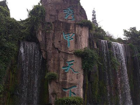 迎宾广场旅游景点图片