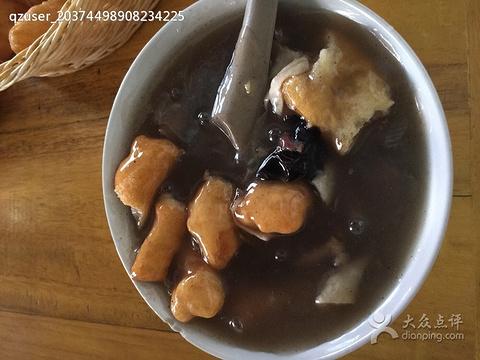 逍遥镇胡辣汤的图片