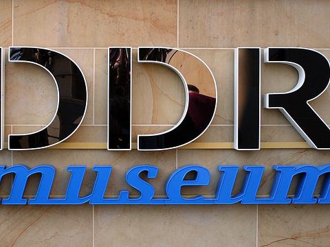 民主德国博物馆旅游景点图片