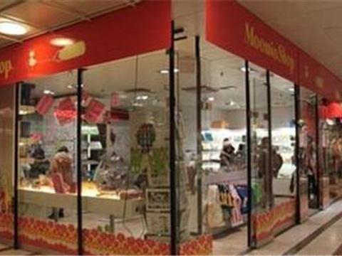 姆明专卖店旅游景点图片
