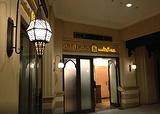 Abd El Wahab餐厅