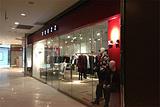 新天泽购物中心