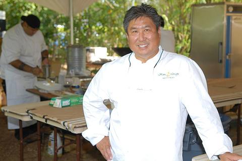 Alan Wong's Restaurant旅游景点攻略图