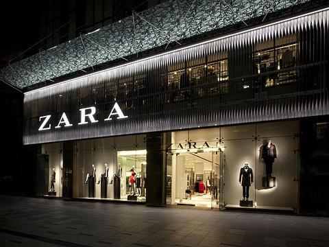 Zara旅游景点图片