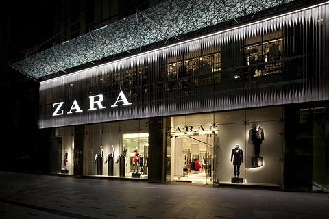 Zara旅游景点攻略图
