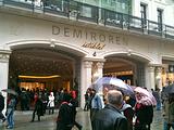 Demiroren Istiklal Shopping Center