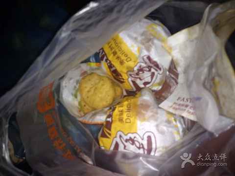 德馨蛋糕炸鸡汉堡(大块店)旅游景点图片