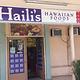 Haili's Hawaiian Food