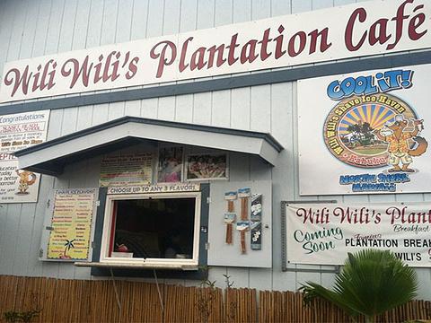Wili Wili's Shave Ice Haven旅游景点图片