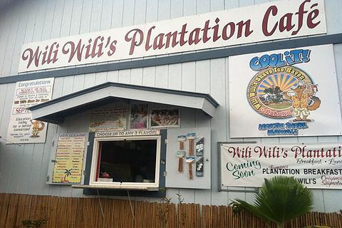 Wili Wili's Shave Ice Haven