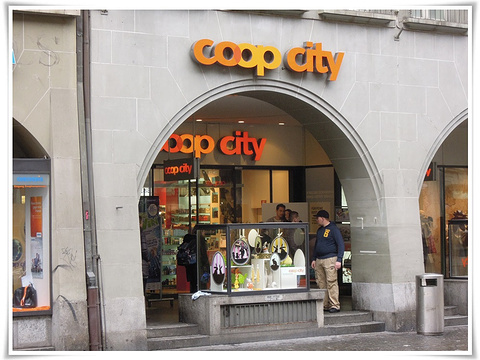 coop超市旅游景点图片