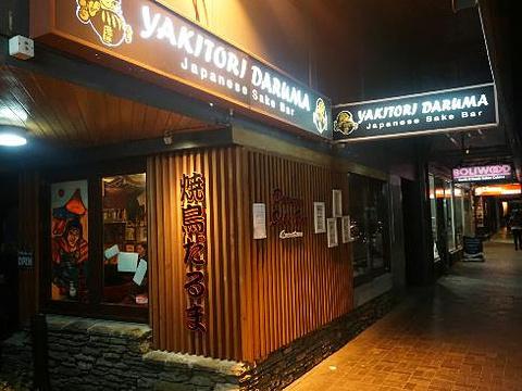 Yakitori Daruma Japanese Sake Bar旅游景点图片