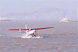 舟山水上飞机游览