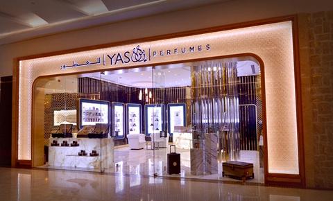 亚斯香水(Khalidiya Mall店)