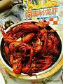 尚滋味小龙虾(北京总店)