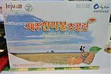 济州汉拿峰巧克力