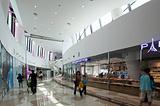 大邱世界杯运动场购物中心